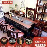【限时7折】豫见美农老船木茶桌椅组合中式实木家具茶台功夫茶几1米8办公茶具套装一体
