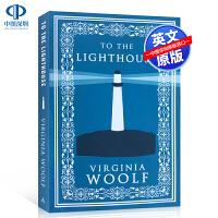 英文原版 To the Lighthouse 到灯塔去 英国经典文学小说 经典名著 弗吉尼亚伍尔夫 Virginia W