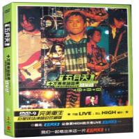 演唱会 五月天乐队:十万青年站出来L1VE全纪录(DVD9)