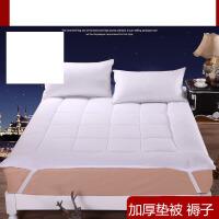 酒店宾馆床上用品保护垫防滑垫夹棉床垫加厚褥子