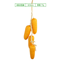 农家乐饭店庭院模型装饰品挂串仿真红辣椒假玉米大蒜蔬菜水果