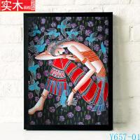 云南少数民族蜡染装饰画中国传统文化艺术挂画个性创意壁画有框画