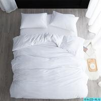 ???纯色酒店四件套全棉床单 纯白色米黄灰纯棉三件套1.5米民宿被套 白色 纯白色 1.2M床三件套◆被套160*21