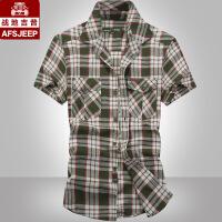 AFS JEEP短袖衬衫男士休闲衬衣军装吉普开衫寸衫夏季大码薄5006