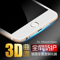 亮龙苹果6s钢化膜iphone8plus全屏i7全覆盖3D曲面7plus手机膜8防指纹8p全包边mo