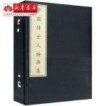 中国传世人物画集(全二册) 李翰文 万卷出版公司 9787807594727