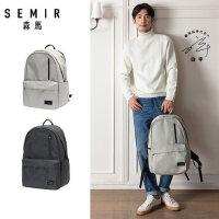 森马双肩包男休闲电脑包时尚潮流旅行包高中学生书包女大容量背包