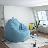 【限时7折】懒人沙发豆袋榻榻米客厅卧室布艺简约小户型沙发