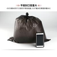 平底点断式清洁胶袋黑色圆形塑料垃圾袋