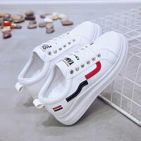 小白鞋女韩版百搭厚底白鞋学生休闲运动鞋白色球鞋皮面街拍板鞋潮