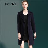 Freefeel2017秋冬新款羊绒大衣中长款女装西装领暗扣外套1857