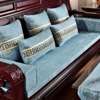 红木沙发坐垫套中式实木家具沙发垫防滑罗汉床垫子五件套带靠背垫