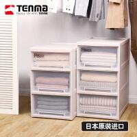Tenma日本天马株式会社进口抽屉式收纳箱3层柜塑料衣柜内整理箱衣帽间储物柜