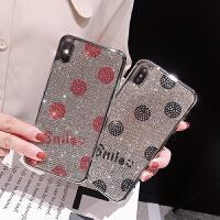 水钻苹果x手机壳iphonexsmax保护套8plus网红新款iPhone7硅胶6splus时尚