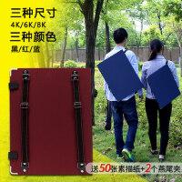 美术生专用便携式画板素描写生4k装纸折叠画夹防水6开速写板初学者绘画工具套装儿童8K学生户外收纳双肩背板