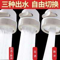高压洗碗 喷头 专用厨房水龙头高压专用花洒增压节水防溅通用单头
