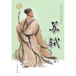 �K�Y(中�A先�t人物故事�R)