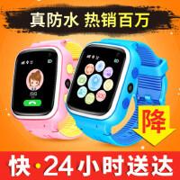 咪咪兔儿童电话手表防水学生手机多功能男孩女孩智能GPS定位手环