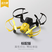 小型无人机玩具迷你遥控飞机航拍儿童微型四轴飞行器高清小号充电a260 【约8分钟可玩】送配件+终身保修