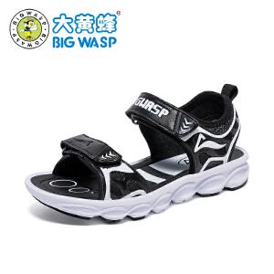 【618大促-每满100减50】大黄蜂童鞋 男童凉鞋2018新款夏季韩版小孩鞋子 中大童儿童沙滩鞋