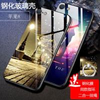 iPhone8手机壳+钢化膜 苹果8保护套 苹果iphone8 手机保护套 全包硅胶软边钢化玻璃彩绘保护壳FLBL