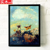 蝴蝶雷东欧式复古油画装饰画客厅现代简约卧室床头挂画壁画有框画