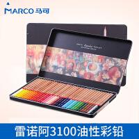 Marco马可3100雷诺阿专业油性彩色铅笔48 72 100色手绘画套装彩铅