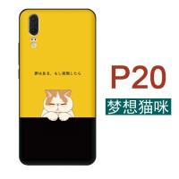 华为手机壳p30p20猫咪少女nova4日韩ing风3 2s mate20pro插画plus