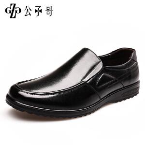 公子哥男士低帮套脚皮鞋