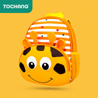 儿童背包1幼儿园双肩包3男宝宝可爱女孩小学生5岁女童小包包