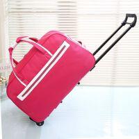 男女防水拉杆包大容量旅行包纯色提包行李袋登机箱拖包