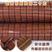 夏季麻将凉席沙发垫夏天竹席布艺防滑坐垫客厅红实木沙发凉垫定做