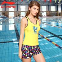李宁正品新款泳衣泳装 女士修身衬白/显瘦分体平角游泳衣