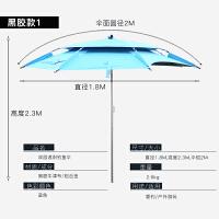 钓鱼伞2米万向防雨黑胶折叠遮阳伞钓鱼雨伞垂钓伞用品