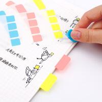 得力便利标签贴荧光膜标签索引贴分类标签纸 创意 可爱便利贴 学生用小条透明可写索引书签贴纸