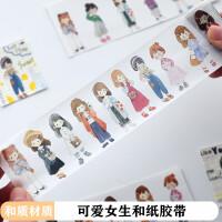 千寻时光手帐可爱女生和纸胶带拼贴素材贴画人物网红款女孩手账
