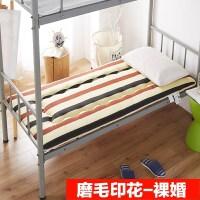 单人床垫1.2米加厚学生开学软硬两用儿童床褥防潮海绵可折叠0.9米