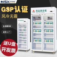 药品阴凉柜诊所西药柜立式冰箱冷藏柜单双门三门玻璃展示柜