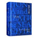 海洋与文明 (精装):The Sea and Civilization A Maritime History of the World