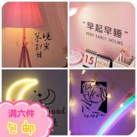 创意英文字母少女心卧室墙贴房间布置装饰宿舍卧室墙纸贴纸自粘