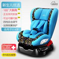 �和�安全座椅汽�用������便�y式0-4�q��d�易新生�嚎勺�可躺