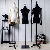 家居生活用品模特道具女服装店半身橱窗展示人体全身婚纱衣服假人韩版特架 标配 +塑料手