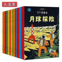 丁丁历险记(全套共22册) 中国少年儿童出版社 6-9-12岁儿童漫画故事绘本书籍 小学生少儿艺术大