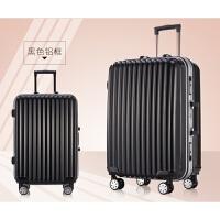 拉杆箱铝框抗震pc旅行箱万向轮行李箱男女学生新款 20 22 24