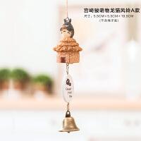 可爱风铃挂饰 卧室天花板吊饰装饰品铃铛挂件儿童礼物