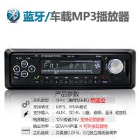 汽车蓝牙车载MP3播放器插卡收音主机代五菱之光荣光CD音响改装dvd 普通款