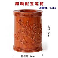 中式手工艺品摆件 实木雕刻红酸枝木木质花梨笔筒
