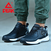 Peak/匹克男子基础耐磨防滑缓震运动篮球鞋男运动鞋 DA730051