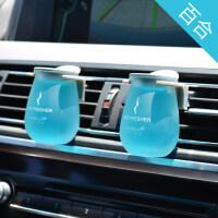 2瓶装 车载香水固体香膏汽车空调出风口香水车用车内持久淡香清新 汽车用品
