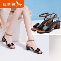 【领�幌碌チ⒓�120】红蜻蜓女凉鞋夏季新品通勤百搭粗高跟鞋露趾一字带女凉鞋